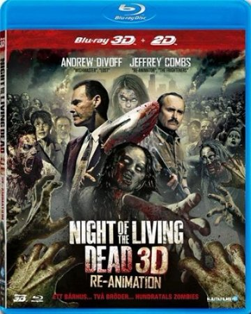 Ночь живых мертвецов 3D: Реанимация / Night Of The Living Dead Re Animation ...