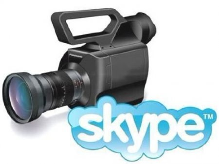 Evaer Video Recorder for Skype 1.2.6.61