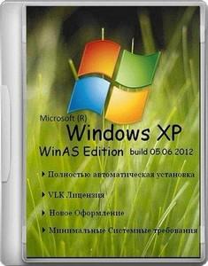 Windows XP SP3 WinAS build