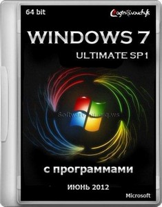 Windows 7 Ultimate SP1 х86 by Loginvovchyk + soft (Июнь 2012)