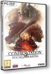 Confrontation. Последняя битва / Confrontation (2012/RUS/ENG/RePack by VANS ...