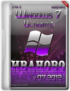 windows 7  ULTIMATE ИВАНОВО 2 в 1 (x86/x64/2012)