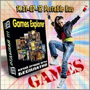 Games Explorer 14.31-07-12 Portable Rus
