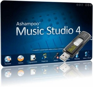 Ashampoo Music Studio 4.0.1.6 Rus Portable by Valx