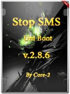 Stop SMS Uni Boot- v.2.8.6. (RUS/ENG/2012)