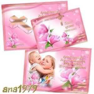 пожелания открытки бесплатно: