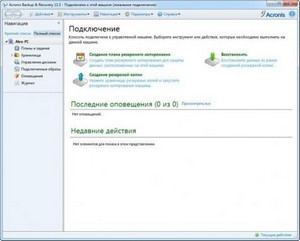 Acronis Backup & Recovery Workstation / Server 11.5 build 32256 + Universal Restore *Russian*