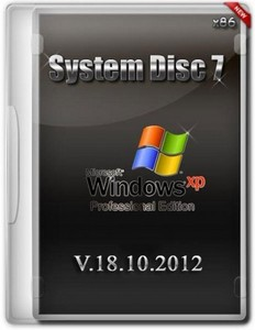 System disc 7 - Microsoft Windows® XP Professional Edition Service Pack 3 о ...