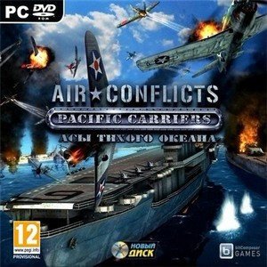 Air Conflicts: Pacific Carriers - Асы Тихого океана (PC/2012/RUS/ENG/RePack ...