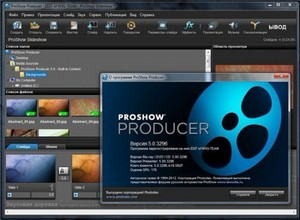 Photodex ProShow Producer 5.0.3296 Rus Portable by Valx
