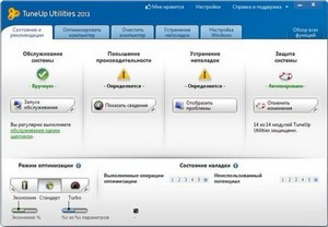 TuneUp Utilities 2013 13.0.2020.115 Rus Portable by punsh