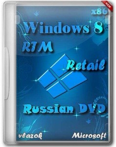 Windows 8 RTM x86 Retail Russian DVD (2012/RUS)