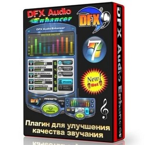 DFX Audio Enhancer 11.106 + RUS
