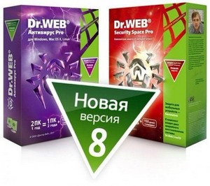 Dr.Web Security Space & Anti-Virus Dr.Web 8.0.1.01150 Final