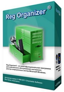Reg Organizer 6.0 Final  Portable