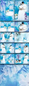PhotoTemplates - Wedding Collection vol.20