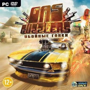 Gas Guzzlers. Убойные гонки (bitComposer Games) (2012/RUS) [L]