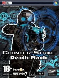 Counter Strike: Source - Death Match (2013/Rus/Rus/RePack)
