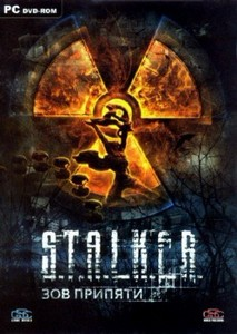 S.T.A.L.K.E.R.: Зов Припяти / S.T.A.L.K.E.R.: Call of Pripyat (2009/Rus/PC) ...