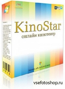 KinoStar TV Player 1.3