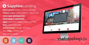 ThemeForest - Sapphire - Responsive Landing Page Template