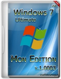 Windows 7 SP1 Ultimate x64 MoN Edition 1.0003 (2013/RUS)