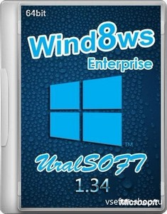 Windows 8 x64 Enterprise UralSOFT v.1.34 (2013/RUS)