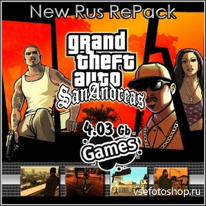 Grand Theft Auto: San Andreas (New Rus RePack)