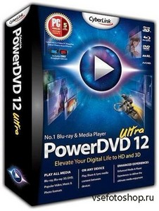 CyberLink PowerDVD Ultra 12.0.2625 RePack by qazwsxe (Lisabon)
