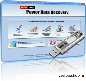 MiniTool Power Data Recovery 6.6 Rus Portable by Valx