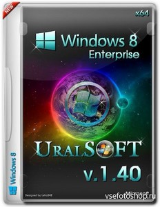 Windows 8 x64 Enterprise UralSOFT v.1.40 (2013/RUS)