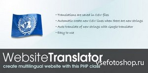 CodeCanyon - Website translation Class