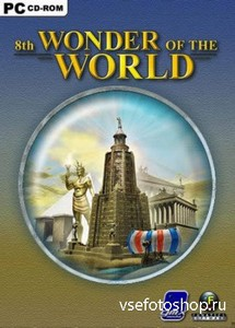 8th Wonder of the World (2004/PC/RUS)
