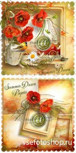 Scrap Set - Summer Dawn