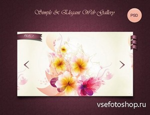 Simple Web Gallery - PSD Template