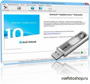 Ontrack EasyRecovery Enterprise 10.0.5.6 Rus Portable by Valx
