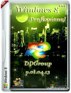 Windows 8 Pro vl x64 DDGroup v.01.04 (2013/RUS)