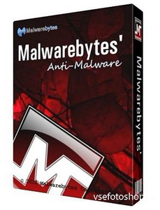 Malwarebytes Anti-Malware 1.75.0.1300 Final