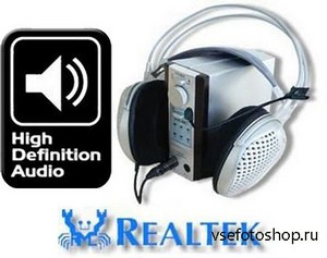 Realtek High Definition Audio Drivers R2.71 (Multi / Русский) 2013 для Wind ...