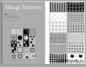 Manga patterns vol.2