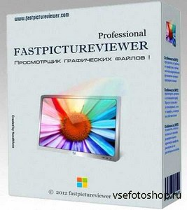 FastPictureViewer Professional 1.9 Build 297 Final