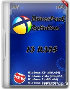DriverPack Solution Professional 13 R355 (x86/x64/MULTI/2013)