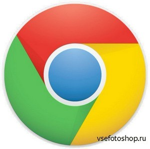Google Chrome 27.0.1453.94 Stable