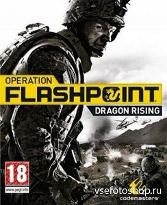 Operation Flashpoint Dragon Rising v.1.02 (2013Rus)