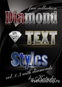 Стили для Photoshop - With Diamonds