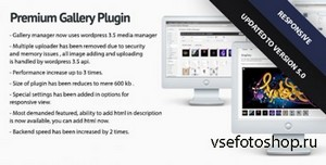 CodeCanyon - Premium Gallery Manager v3.0 - (Update)