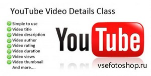 CodeCanyon - YouTube Video Details Class