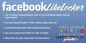 CodeCanyon - Facebook Like Locker for jQuery