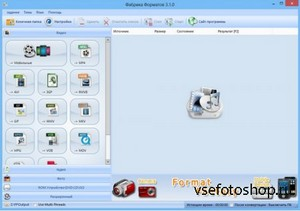 FormatFactory 3.1
