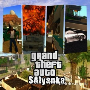 GTA  Grand Theft Auto SAlyanka + Update 0.2d (2013RUSENGL)